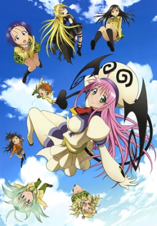 To Love-ru Trouble - Season 1 - To Love-ru Trouble - Season 1