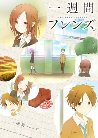 Isshuukan Friends - One Week Friends