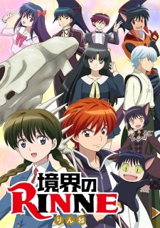 Kyoukai No Rinne 2nd Season - Kyoukai No Rinne 2nd Season
