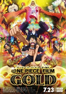 One Piece Film: Gold - One Piece Film: Gold