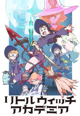 Little Witch Academia 2017