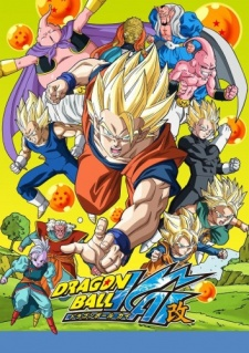 Dragon Ball Kai 2014 - Dragon Ball Kai 2014