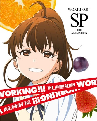 Working!!! Lord Of The Takanashi - Working Special